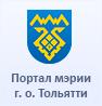 Баннер официального портала мэрии городского округа Тольятти